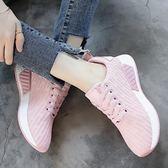 運動鞋 運動鞋女春夏季新款透氣網面平底百搭韓版學生白鞋子跑步鞋潮【免運直出】