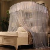 蚊帳伸縮桿蚊帳家用1.5m床U型形支架1.8m公主風2米紋賬1.2加密2.0x2.2LX 嬡孕哺