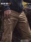 執政官秋冬IX9戰術長褲男修身7特種兵軍迷褲戶外工裝褲直筒作訓褲 依凡卡時尚