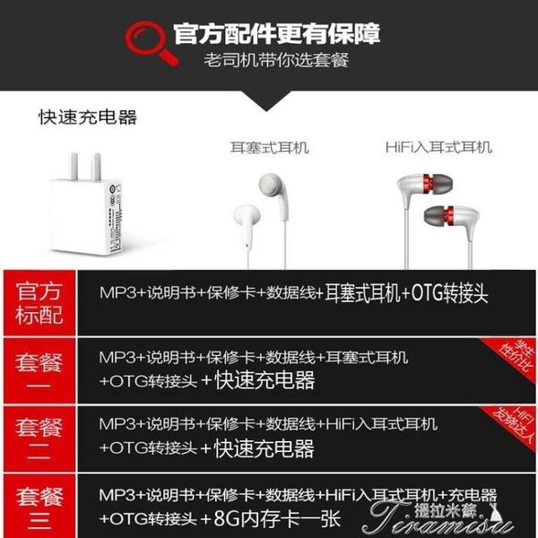 隨身聽-超薄音樂播放器mp3小型迷你mp4隨身聽學生版小巧便攜式 快速出貨