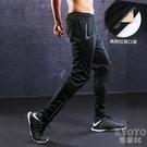 運動褲足球褲男春夏速干長褲跑步口袋拉鏈健身褲騎行收小腿褲