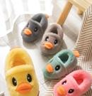 兒童棉拖 兒童男女小孩1-3歲2嬰幼可愛室內毛毛家居保暖包跟棉拖鞋秋冬【免運】