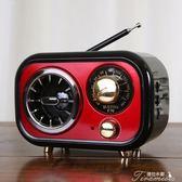 收音機-充電式小型藍芽音響老人插卡一體音箱 提拉米蘇
