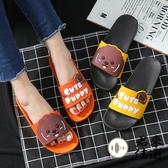 防滑拖鞋女可愛室內居家浴室韓版家用涼拖鞋【君來佳選】