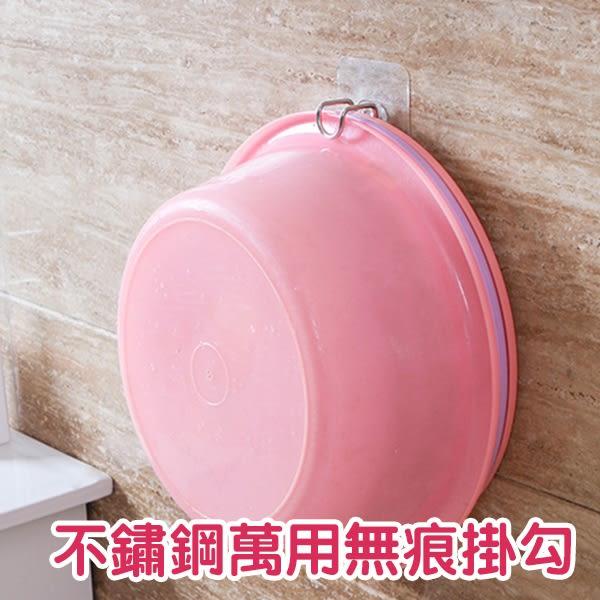 浴室用品 不鏽鋼萬用無痕掛勾 臉盆 免釘【BCA002】123OK