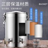 商用不銹鋼保溫桶超長保溫飯桶大容量冰桶豆漿奶茶桶涼茶水桶湯桶 qf26457【pink領袖衣社】
