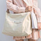 日韓文藝小清新帆布包女單肩斜背包大容量森女簡約百搭女包帆布袋  艾維朵