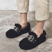 豆豆鞋保暖加絨豆豆鞋女秋冬季年新款正韓百搭網紅一腳蹬可愛毛毛鞋 扣子小鋪
