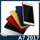 三星 Galaxy A7 2017版 好色系列裸機殼 PC軟硬殼 類金屬視覺 絲柔觸感 全包款 保護套 手機套 手機殼