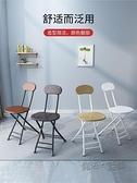 便攜可摺疊凳高凳子靠背椅子家用現代簡約省空間輕便成人小圓餐椅  ATF  夏季狂歡