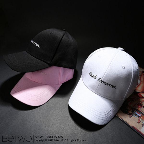 彼兔 betwo.棒球帽 QPC*多款韓版英文字母刺繡造型混棉百搭棒球帽【900-AM21】06080182現貨