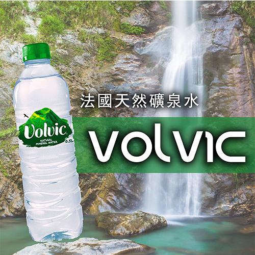 《法國Volvic富維克》天然礦泉水(1500mlx12入) $650/箱【海洋之心】(公寓無電梯勿下單)