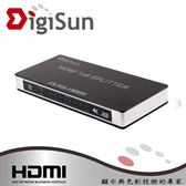 DigiSun VH718Z 4K2K HDMI一入八出影音分配器
