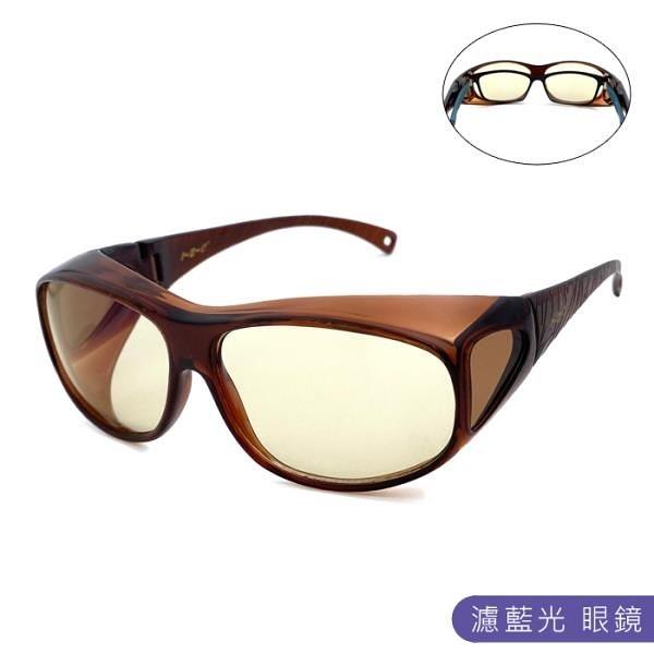 【南紡購物中心】【SUNS】MIT濾藍光眼鏡 (可套式) 外銷款 抗紫外線UV400  【C4005】