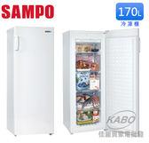 【佳麗寶】-(SAMPO聲寶)170公升直立式冷凍櫃SRF-170F