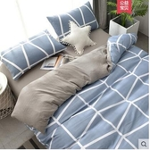 裸睡水洗棉四件套床單被套1.8m床上用品單人床學生被子宿舍四件套