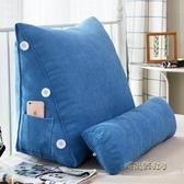 北歐家用簡約韓國絨帶頭枕小靠背可調節床頭三角靠枕飄窗沙發靠墊MBS「時尚彩紅屋」