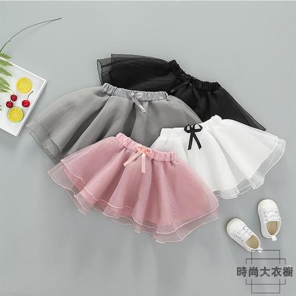 女童半身裙兒童網紗裙子蓬蓬舞蹈短裙【時尚大衣櫥】