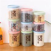 【POT密封罐1000ml】大號 可堆疊收納盒 五穀雜糧保鮮罐 零食密封罐 收納罐 透明儲物罐