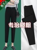 哈倫褲 哈倫褲寬鬆直筒西裝休閑高腰九分顯瘦黑色蘿卜雪紡夏季薄款女褲子