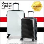 小資組合 PC+ABS旅行箱 美國探險家 擴充版型 鏡面 行李箱 雙層防爆拉鏈 25吋+29吋 鋼琴詩人 A23