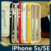 iPhone 5/5s/SE 雙層軟邊框保護套 大黃蜂 矽膠包覆+PC框二合一組合款 保護框 手機套 手機殼