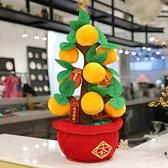 新年裝飾櫃臺桌面發財橘子樹花開富貴擺件元旦春節場景布置用品 8號店