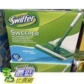 [COSCO代購] SWIFFER WET CLCTH 濕除塵紙60張  _C596639