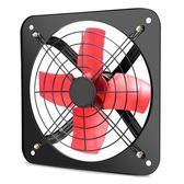 排氣扇廚房窗式排風扇強力12寸抽風機家用換氣扇-交換禮物zg