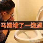 馬桶疏通器通馬桶神器通坐便廁所管道堵塞下水道馬桶吸工具一炮通 WD初語生活館