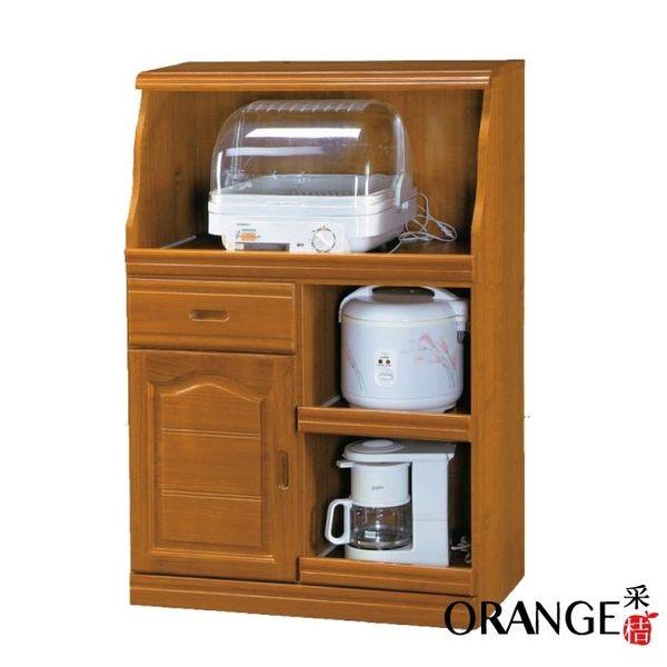 【采桔家居】西恩 時尚2.7尺實木拉盤中餐櫃/收納櫃
