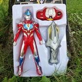 銀河奧特曼變身器玩具火花召喚器超人維克特利兒童大號套裝變形男 【快速出貨八五折】