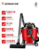 吸塵器 吸塵器家用小型超強吸力大功率靜音手持式乾濕吹吸塵機工業 晶彩生活