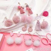 耳環 冬季新款韓國耳環粉色ins少女心耳釘氣質簡約個性百搭毛毛球冬款     非凡小鋪