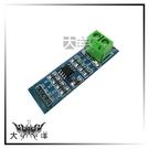 ◤大洋國際電子◢ TTL轉RS485/ RS422模組 1343 MAX485 Arduino 可用