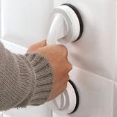 雙吸盤防滑門把手 韓國 強力吸盤 衛生間 浴室 移門把手 玻璃門拉手 廁所 【J85】♚MY COLOR♚