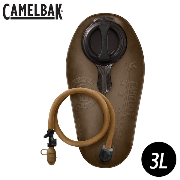 【CamelBak 美國 MIL SPEC CRUX 3L 軍規快拆水袋《長版》】CBM1944001003/水袋