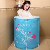 折叠浴盆 折疊浴桶泡澡桶成人浴盆免充氣浴缸加厚塑料洗澡盆洗澡桶 珍妮寶貝