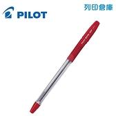PILOT 百樂 BPS-GP-F 紅色 0.7 舒寫原子筆 1支
