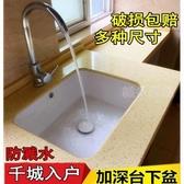 洗衣槽 陶瓷洗衣台下盆嵌入式衛生間洗臉洗手盆陽台超深水槽超大洗衣水池 DF 維多