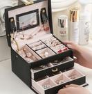 公主歐式韓國首飾盒大容量便攜雙層簡約飾品盒耳環項錬戒指收納盒 小時光生活館