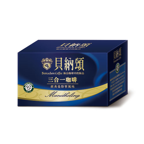 貝納頌3合1咖啡-經典曼特寧20Gx25入/ 盒【愛買】