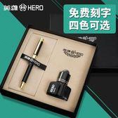 聖誕節交換禮物-鋼筆 銥金筆學生用鋼筆刻字商務范送禮品盒裝男女練字