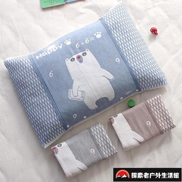 一條裝兒童枕巾帶扣純棉枕套可固定寶寶卡通枕頭巾枕芯套【探索者戶外生活館】