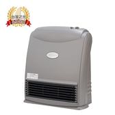 尚朋堂 陶瓷電暖器SH-8809