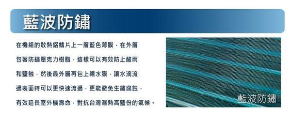 【信源】9坪【HERAN 禾聯旗艦變頻窗型冷氣】HW-GL56C 含標準安裝