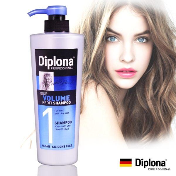 德國Diplona Profi專業級豐盈洗髮精600ml