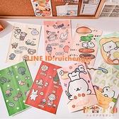 【10個裝】禮品袋簡約紙質袋子糖果袋禮物包裝袋【倪醬小鋪】