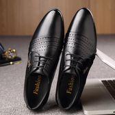 男休閒皮鞋 男款皮鞋 新款夏季皮鞋男士鏤空鞋 系帶洞洞鞋透氣保暖男鞋子《印象精品》q1609