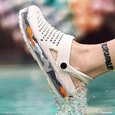 洞洞鞋男休閑兩穿涼鞋防滑包頭拖鞋夏季時尚外穿潮流沙灘鞋男 卡布奇諾